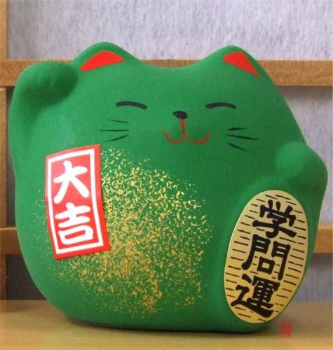 Maneki Neko Feng Shui Lucky green cat for success in education - GOTO